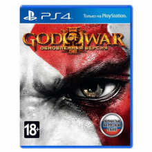 God of War III. Обновленная версия