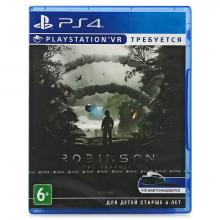 Robinson: The Journey (только для PS VR)