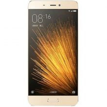 Xiaomi Mi5s Plus 64GB (5.7″, RAM 4GB, сканер отпечатка, 2 sim, LTE) gold